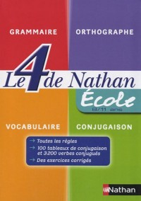 Le 4 de Nathan : Ecole 8/11 ans