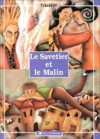 Le Savetier et le Malin