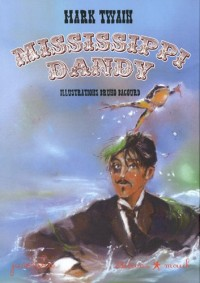 Mississippi Dandy