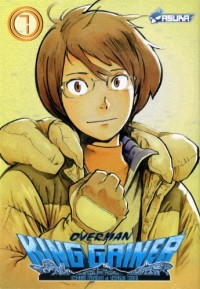 Overman King Gainer, Tome 7 :