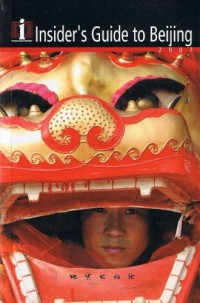 Insixder's Guide to Beijing 2007