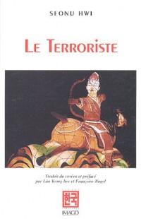 Le Terroriste et autres nouvelles