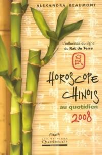 Horoscope chinois 2008 : Au quotidien
