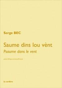 Saume Dins Lou Vent - Psaume Dans le Vent