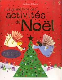 Le grand livre des activités de Noël : Avec plus de 1000 autocollants