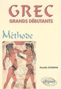 Grec grands débutants : Méthode