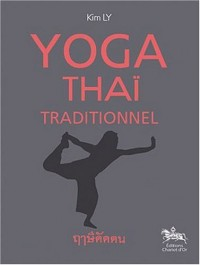 Yoga thai traditionnel