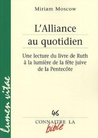 L'Alliance au quotidien : Une lecture du livre de Ruth à la lumière de la fête juive de la Pentecôte