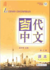 Le chinois contemporain : Manuel, Volume 3 (1CD audio)