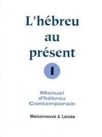 L'hebreu au present livre 1
