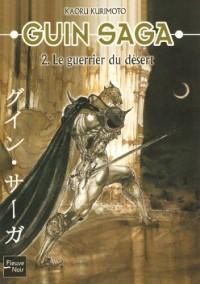 Guin saga, Tome : Le masque du leopard