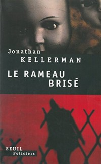 Le Rameau brisé  width=